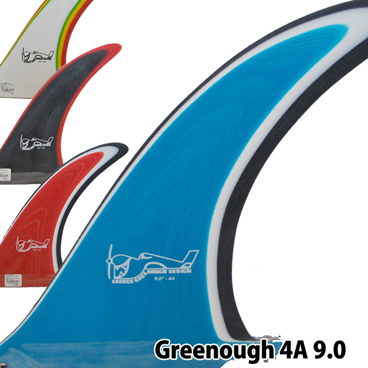 ロングボード センターフィン True Ames FIN George Greenough ジョージ・グリーナフ マルチカラー【Greenough 4A 9.0インチ】