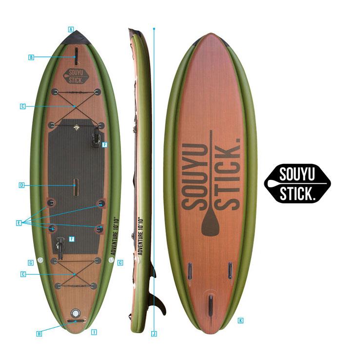 SUP サップ SOUYU STICK Stand Up Paddle Board スタンドアップ パドル ボード ADVENTURE10-10 膨らましタイプ ship1