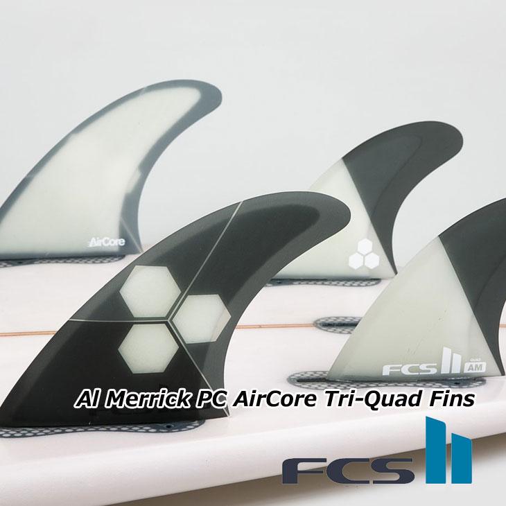 FCS2 エフシーエス ツー サーフボード フィン 【Al Merrick PC AirCore Tri-Quad Fins】クワッド5本セット 正規品
