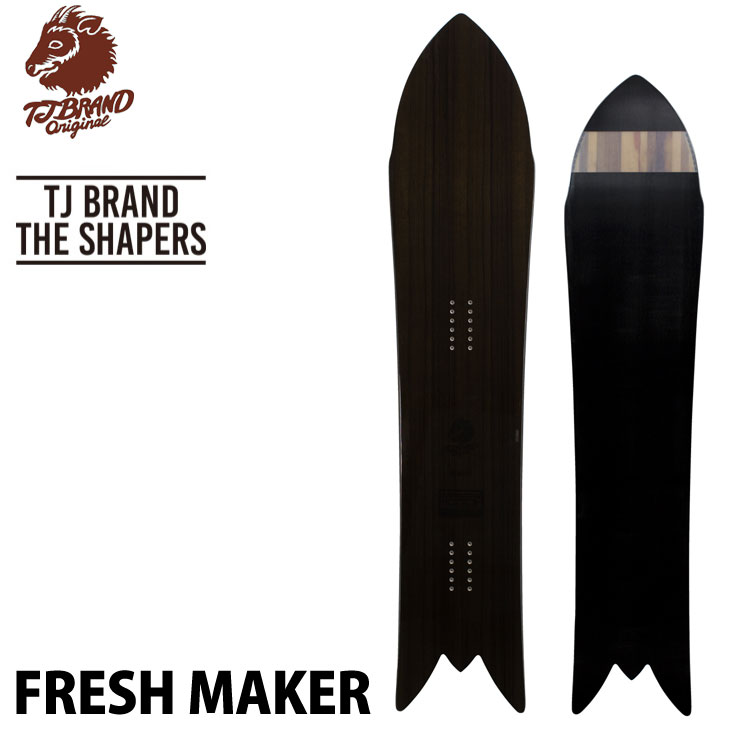 19-20 TJ.BRAND ティージェイブランド THE SHAPERS 【FRESH MAKER 】 ship1