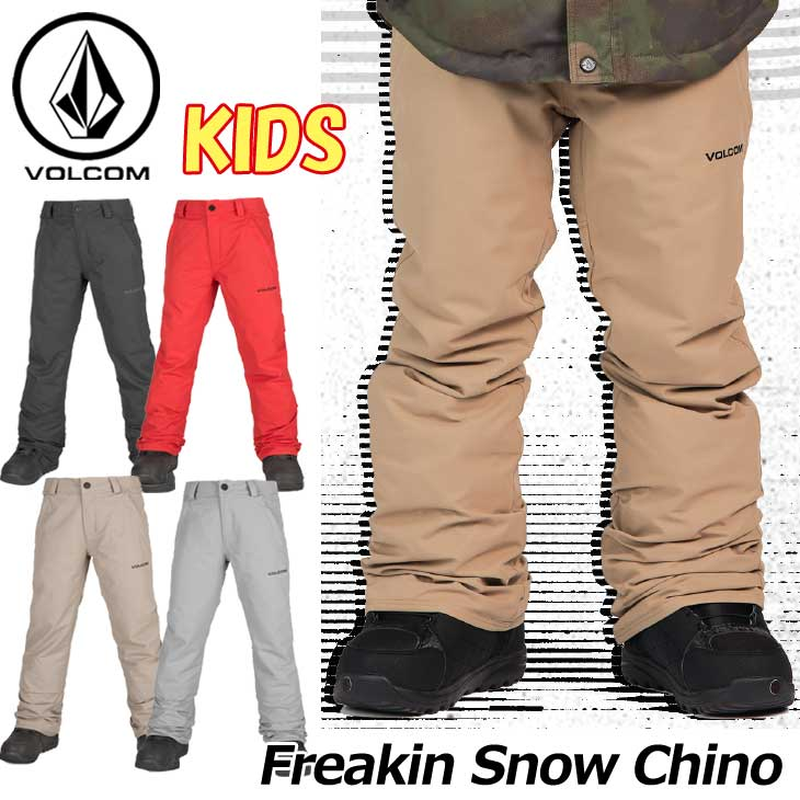 18-19 VOLCOM ボルコム キッズ ウェア スノーボード パンツ 【Freakin Snow Chino 】I1251902 ship1【返品種別OUTLET】【返品種別OUTLET】