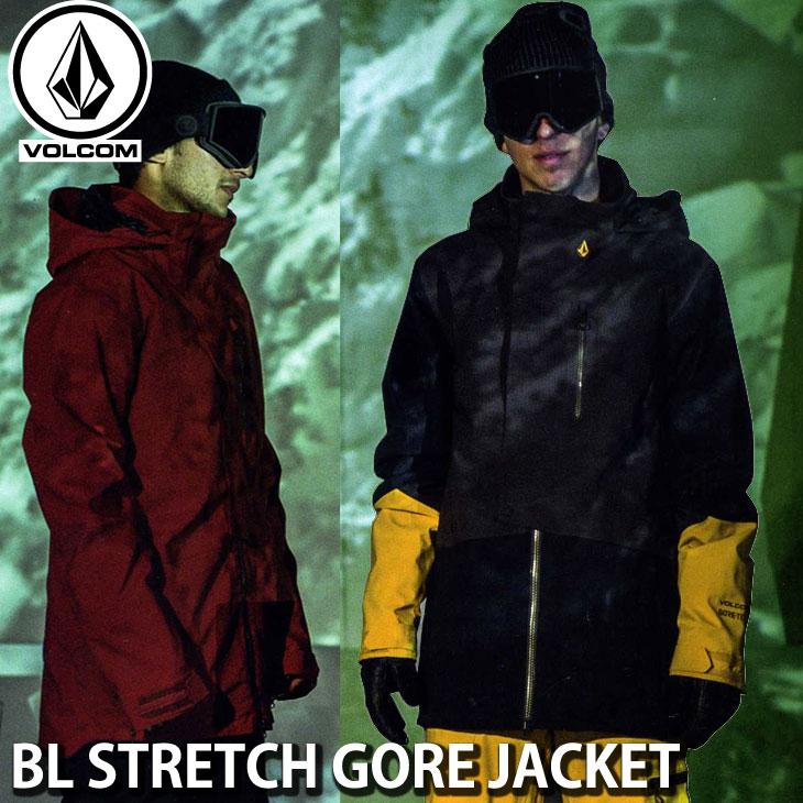 ボルコム 19-20 ウエア VOLCOM BL STRETCH GORE JACKET ビーエルストレッチゴアジャケット G0652002 予約販売品 ship1