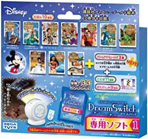 コード:4979750800337ブランド:セガ 安売り ディズニー ピクサーキャラクターズ Dream Switch 専用 1 ドリームスイッチ AL完売しました ソフト