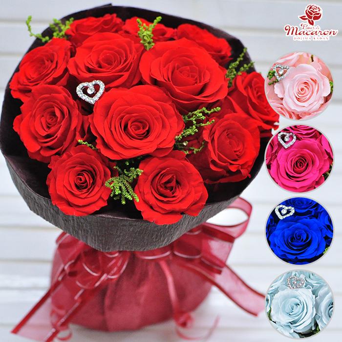 大人気!《プロポーズ》ハートピック付 ホワイトデー 枯れないバラ 12本 花束 選べる5色 プロポーズ ブーケ ダズンローズ ダーズンローズ 赤バラ バラの花束 プロポーズ花束 プレゼント ギフト サプライズ プリザーブドフラワー ブリザードフラワー ブリザーブドフラワー