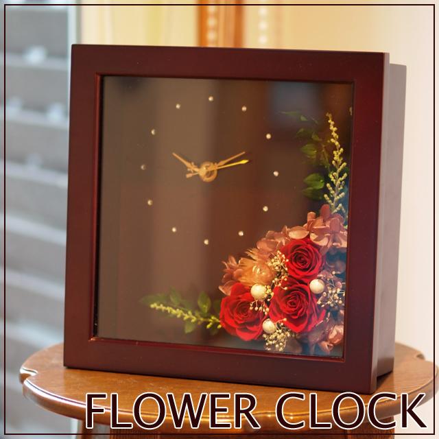 プリザーブドフラワー スワロフスキー使用 引越し祝い・結婚祝いにちょっと豪華な贈り物♪FLOWER CLOCK 時計 カラー:レッド
