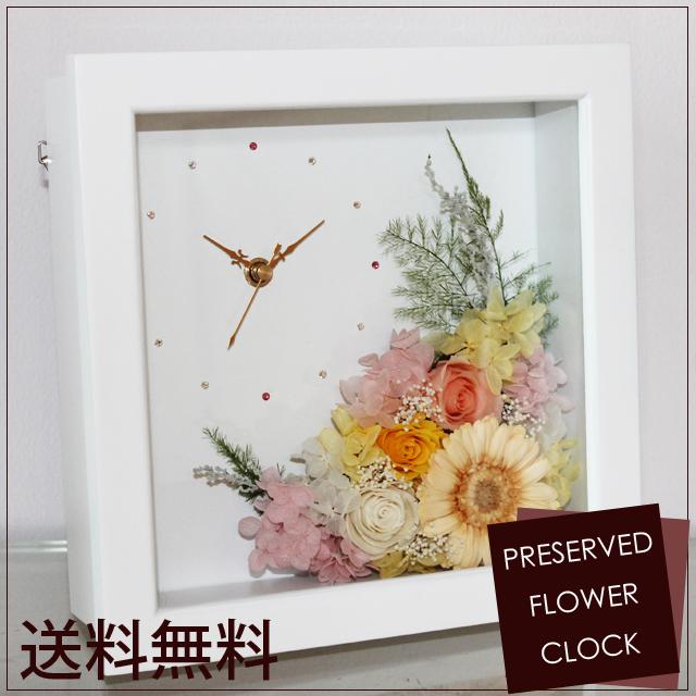 プリザーブドフラワー スワロフスキー使用 花時計 引越し祝い 開業祝い 新築祝い 開店祝い