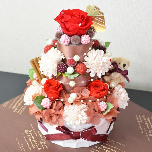 プリザーブドフラワー ウェディングケーキ風フラワーケーキ3段 カラー:レッド 誕生日祝い 結婚祝い 記念日 フラワーギフト