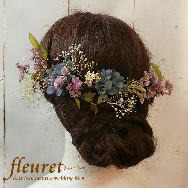 プリザーブドフラワーのお花を使用した髪飾り ヘッドドレス です 驚きの値段 激安超特価 結婚式 成人式 卒業式におすすめです プリザーブドフラワーとドライフラワーの花の髪飾り ヘアアクセサリー 成人式におすすめ ガーデンウエディング ナチュラルウェディング ブルーライム 青 ピンク カスミソウ ラプンツェル ラプンチェル アジサイ 紫陽花 10パーツ かすみ草