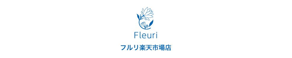 Fleuri(フルリ):楽天市場店:メイク落とすだけでなく毛穴ケアまで-フルリクリアゲルクレンズ