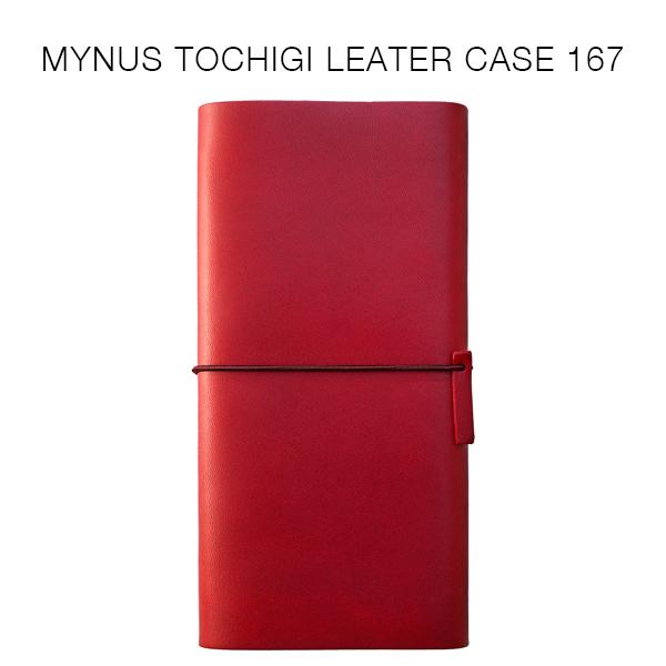 MYNUS TOCHIGI LEATHER CASE 167(ワインレッド)栃木レザーマイナスアイフォンケース(iPhone X Max / 8 Plus / 7 Plus / 6s Plus / 6 Plus対応)