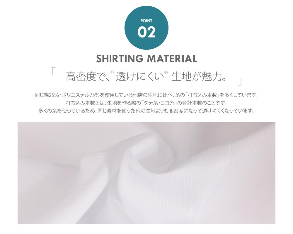 白無地 13サイズから選べる 長袖 ワイシャツ 白 形態安定 メンズ シャツ ドレスシャツ ビジネス ゆったり スリム 制服 yシャツ 冠婚葬祭 大きいサイズも カッターシャツ 白シャツ/l-white