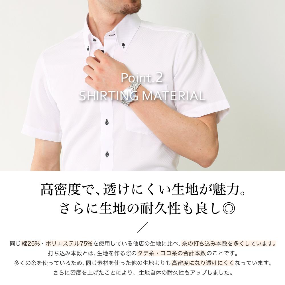 涼しい カッターシャツ ビジネス flm-s53 メンズ セット ドレスシャツ 半袖シャツ ワイシャツ スリム 半袖 4枚セット 形態安定 yシャツ シャツ ゆったり おしゃれ 快適
