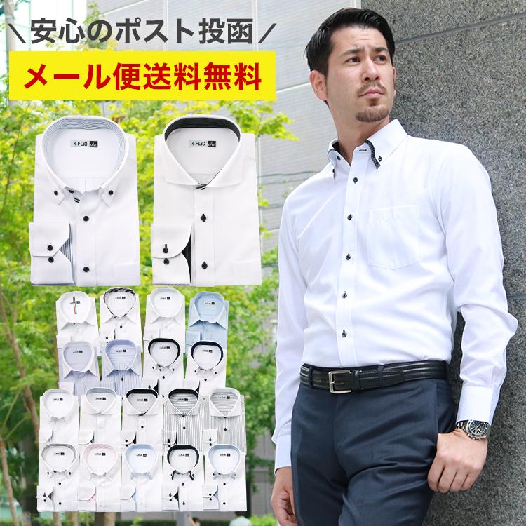 e83912b5b37b3b yシャツ ホリゾンタル 形態安定 カッターシャツ ショートワイド メンズ 1枚でも送料を気にせずお買い物 スリム 二重襟 通販 長袖 レギュラーカラー  受賞店 ボタン ...