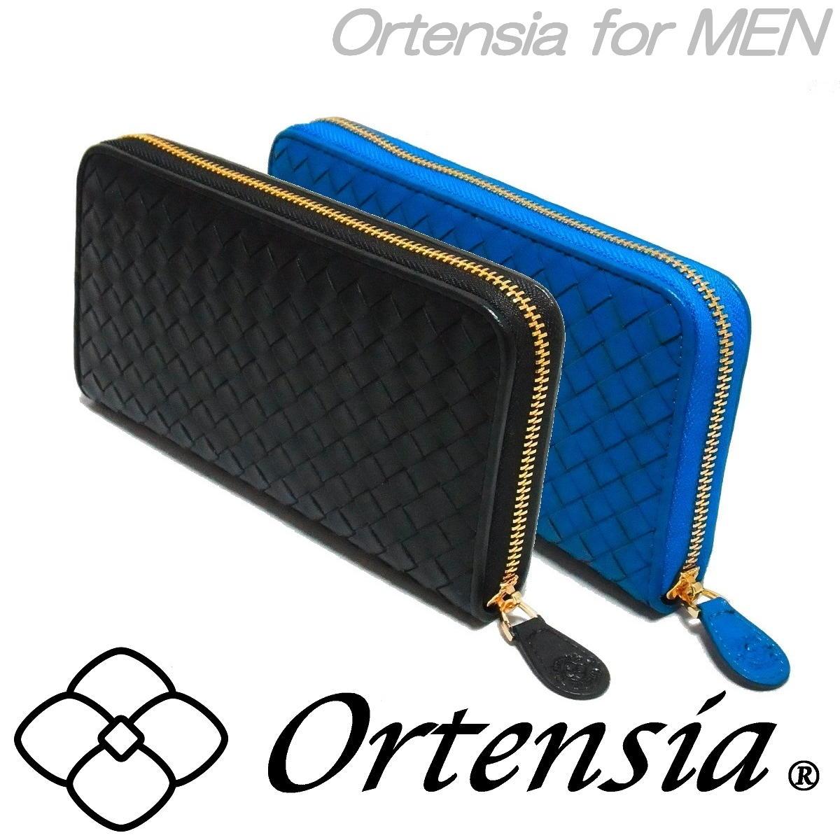 Ortensia(オルテンシア)イタリアンレザー メッシュ イントレチャート ラウンドファスナー 長財布 さいふ(本革・メンズ)ブラック・ネイビー