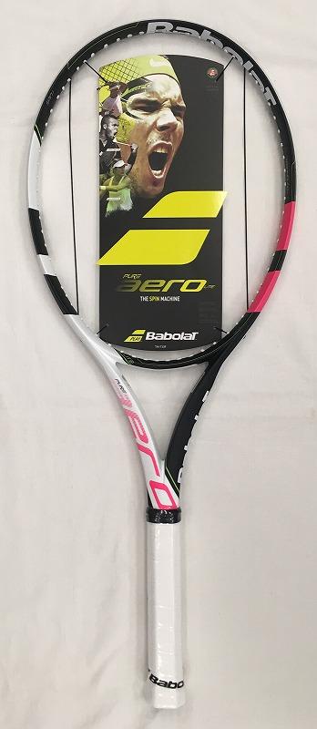 【特別企画 シープ&ポリハイブリッドガット張り】PURE AERO LITE PINK / ピュアアエロライトピンク【BABOLAT硬式テニスラケット】101320