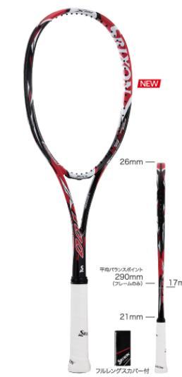 ★ガット・張り代サービスさらに送料サービス★ SRIXON X 100S 【SRIXONソフトテニスラケット】SR11407