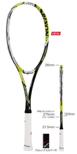 ★ガット・張り代サービスさらに送料サービス★ SRIXON X 200V 【SRIXONソフトテニスラケット】SR11410