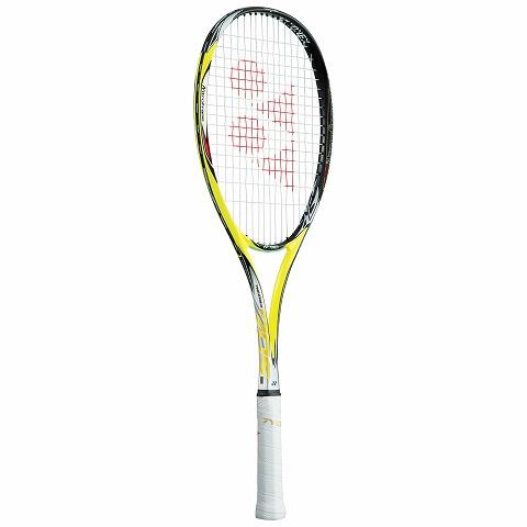 ラウンド  NEXIGA】NXG70S-440/ 70S/ NEXIGA ネクシーガ70S【YONEX軟式テニスラケット】NXG70S-440, キタク:7dce7455 --- supercanaltv.zonalivresh.dominiotemporario.com