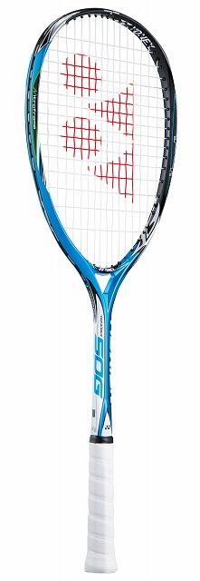 YONEX NEXIGA 50G / ネクシーガ50G【YONEXソフトテニスラケット】NXG50G-576