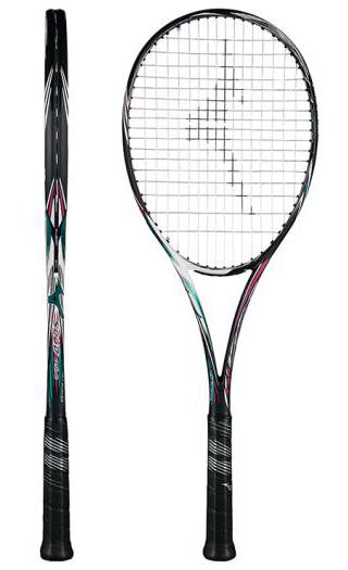 MIZUNO SCUD 05-C /スカッド05-C【MIZUNOソフトテニスラケット】63JTN85664前衛特化型ラケット登場!!
