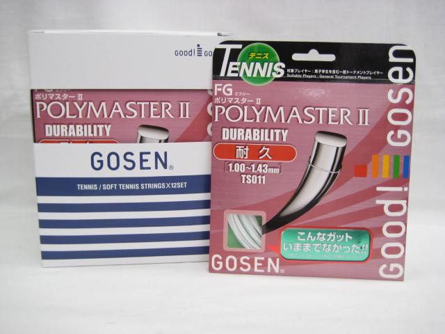 ☆お買得品☆GOSEN FG ポリマスター 2   12張1箱  TS011 【GOSEN硬式テニスガット】