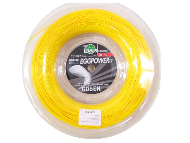 【送料無料】 POLYLON EGGPOWER 17 TS1012-Y 【GOSEN硬式テニス ロールガット】1.22-1.24mm