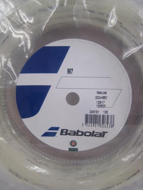 M7 【BabolaT硬式テニスロールガット】BA243131(R)