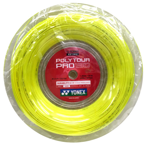 POLYTOUR PRO130(240M) / ポリツアープロ130(240M)【YONEX硬式テニスガット ロール】PTP130-2-557