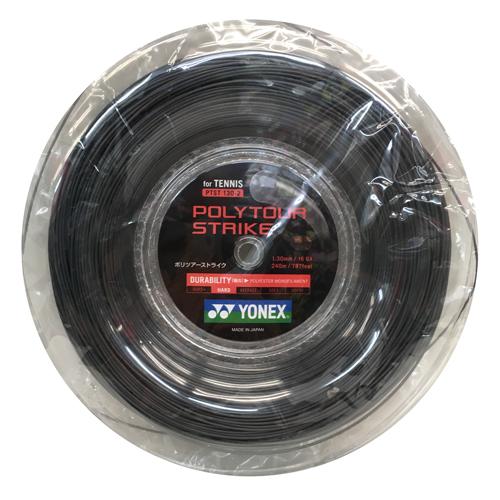 POLYTOUR STRIKE 130 (240M) / ポリツアーストライク130 (240M)【YONEX硬式テニスガット ロール】PTST130-2-405