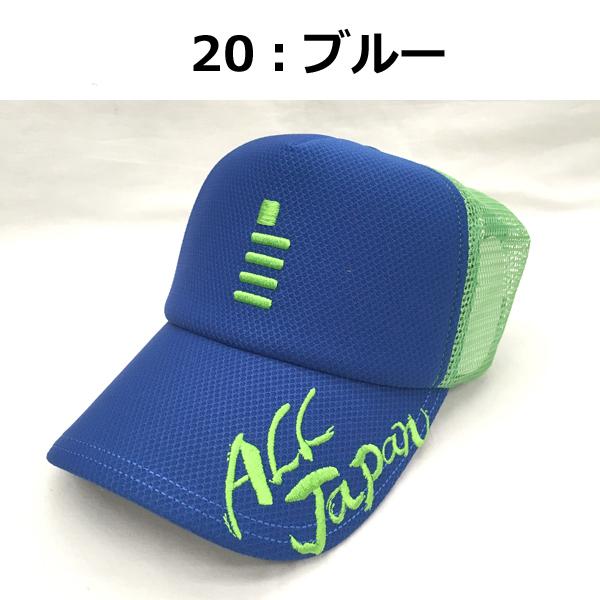 ☆人気の「ALL JAPAN CAP 2017モデル」☆ ★数量限定★ALL JAPANキャップGOSEN C17A01 レギュラー★6カラー【GOSENキャップ】