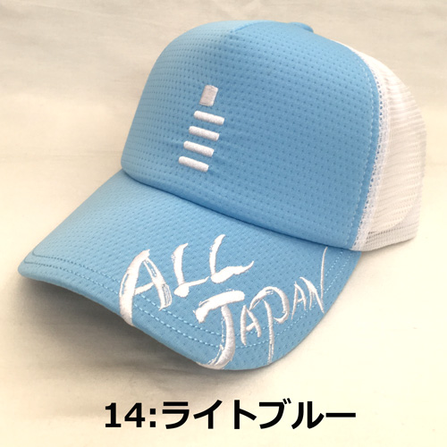 ☆人気の「ALL JAPAN CAP 2018モデル」☆ ★数量限定★ALL JAPANキャップ レギュラーGOSEN C18A01 ☆8カラー☆【GOSENテニスアクセサリー】