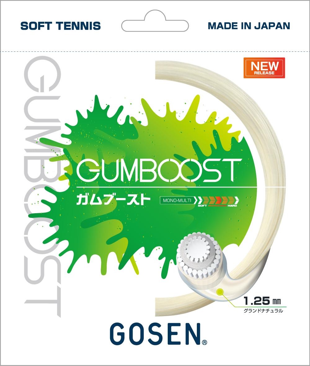 一瞬をつかみとれ ライバルを超えろ ネコポスなら2張り以上で送料無料 数量は多 GOSEN GUMBOOST ガムブースト SSGB11-GN-1P 1張り 年間定番 GOSENソフトテニスガット