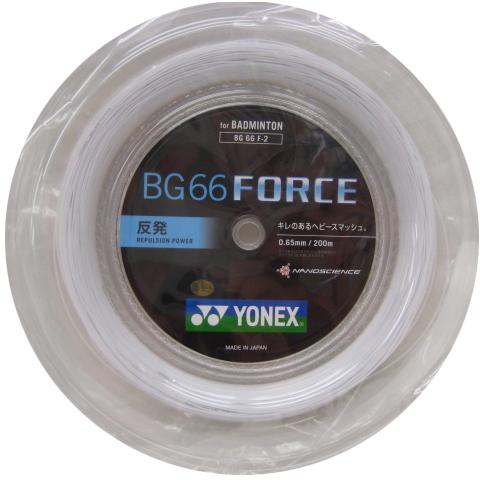 【お買得!!ロールガット】BG66FORCE / BG66フォース (200M)【YONEX】BG66F-2-011