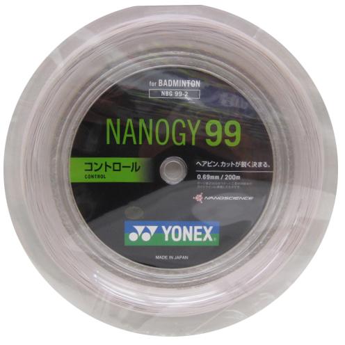 バドミントン ロールガット 200m ナノジー99【YONEX】ヨネックス NBG99-2-011