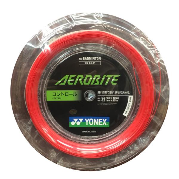 YONEX AEROBITE 200m/ エアロバイト 200m【YONEXバドミントン ロールガット】BGAB-2-114