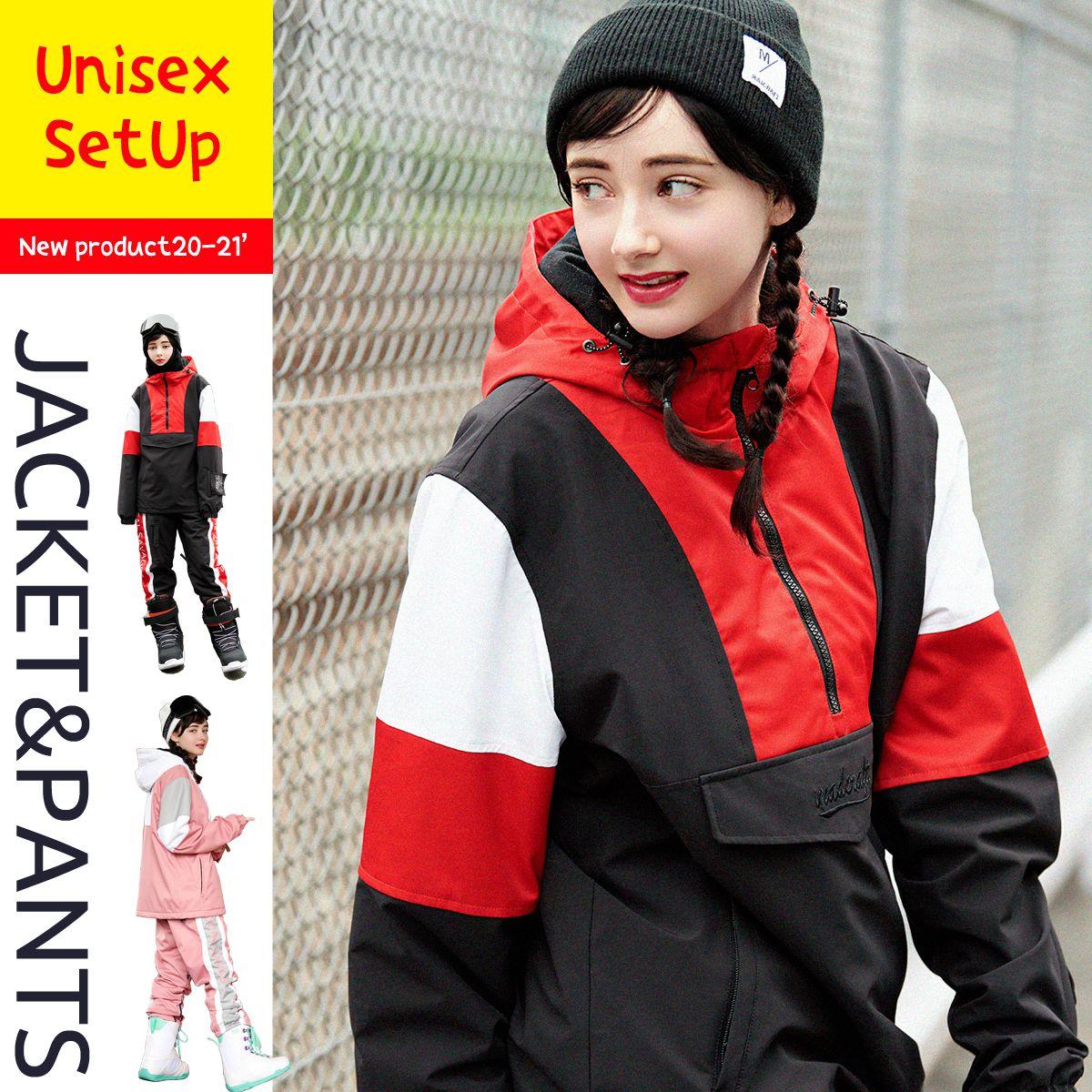 店舗 土日祝無休 新作=大きいXXL=スキーウエア 上下セット メンズ レディース ウェア- 贈物 スノボ ユニセックス スノーウェア プルオーバー