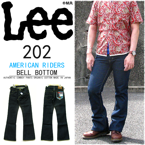 06557baa Domestic LM5202-500 made in 202 Lee Lee American riders bell-bottom one  wash ...