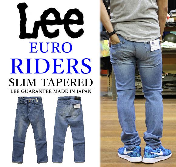 aacfa7da Domestic stretch denim jeans jeans men light color blue LM0813-156 hemming  for free made ...