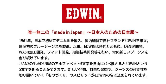 71af30f5 flika: EDWIN (Edwin) 401 XVS Western flaps shorts 4551 | Rakuten ...