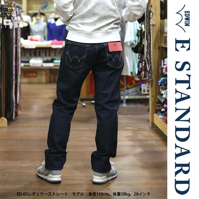 EDWIN(エドウィン) E STANDARD(イースタンダード) メンズ ストレッチ デニム ジーンズ レギュラーストレート ED03-100:ワンウォッシュ