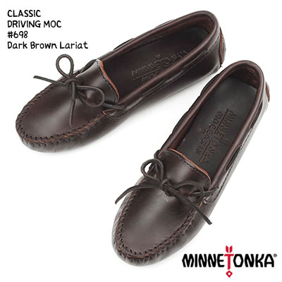 TIGERS BROTHERS CO. LTD  - FLISCO - | Rakuten Global Market: Minnetonka moccasins dark brown leather women's MINNETONKA CLASSIC DRIVING MOC 698 [SK]