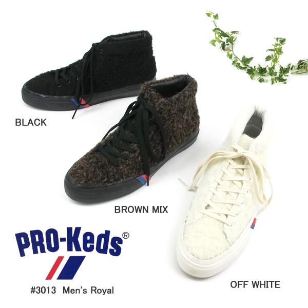 PRO-Keds スニカーメンズ ROYAL アルパカ#3013〔SK〕