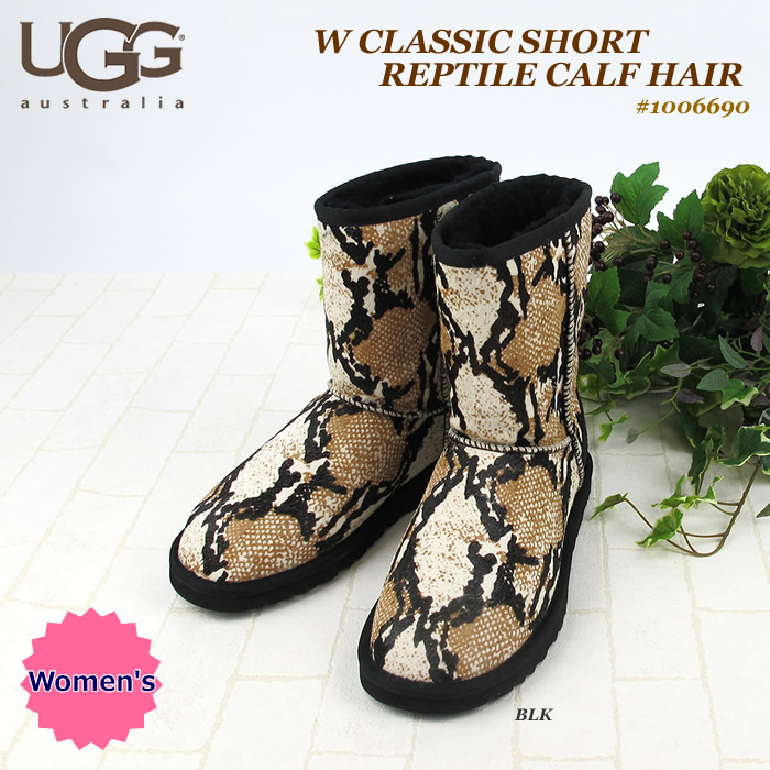 tigers brothers co ltd flisco ugg boots women s ugg australia rh global rakuten com