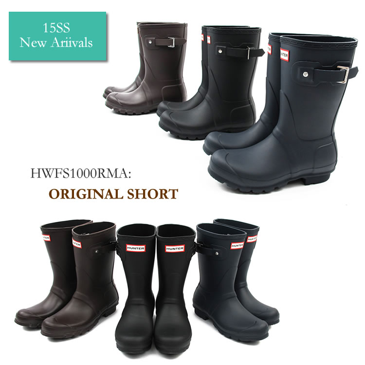 Wellington boots received more venerable brand of rubber boots   HUNTER    Hunter