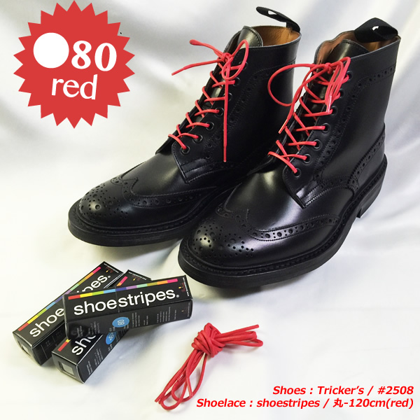 shoestripes / she strips shoelaces replacement laces / pair (2 pieces) [TB]