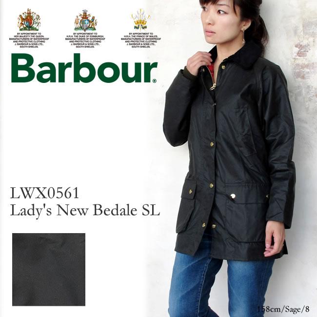 バブアー オイルドコート レディース#LWX0561 Lady's New Bedale Barbour 2015aw 2015年秋冬〔FL〕【あす楽】