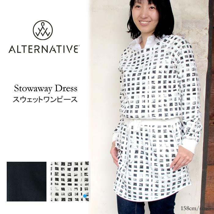 【S】Alternative オルタナティブ アパレル レディース スウェット チュニック ワンピース61115 Stowaway Dress オルタナティブ〔TB〕