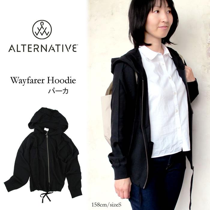 Alternative Apparel Womens Hoodie Hoody 61095 SC Wayfarer TB