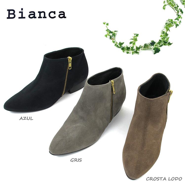 【S】ビアンカ ブーツ ブーティ 靴 レディースBIANCA スエード #B22402C〔SK〕【コンビニ受取対応商品】