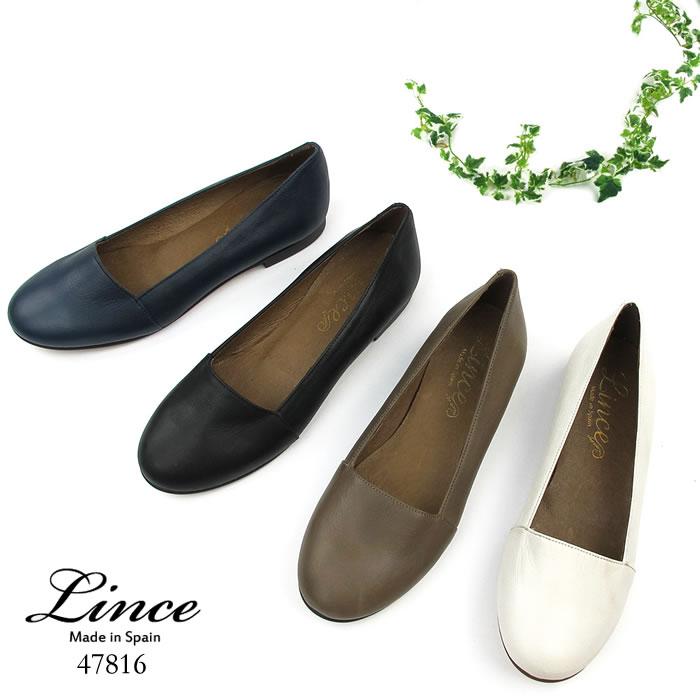LINCE リンス リンセ スリッポン パンプス レザー レディース〔SK〕【あす楽】